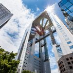 UMEDA SKY BUILDING: THE WORLD'S HIGHEST ESCALATOR