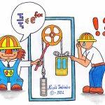 Sistemi di sospensione per ascensori: gli articoli di Nicola Imbimbo